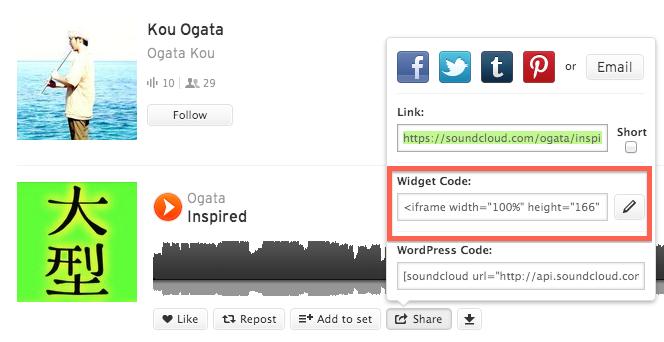 Soundcloud HTML embed code